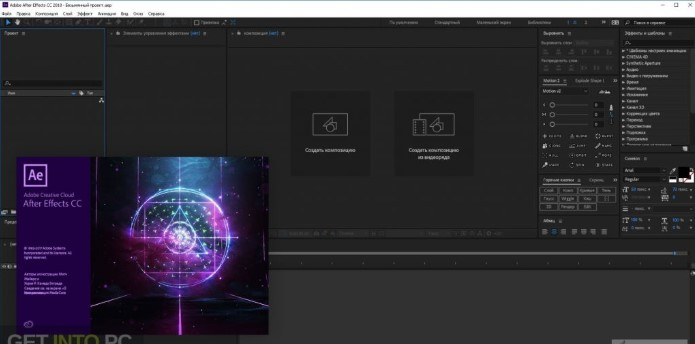 Adobe After Effects CC 2018 Portable Free