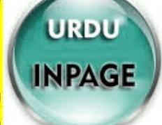 Get into pc Urdu inpage 2018