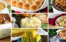 Good thanksgiving food ideas 2020